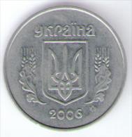 UCRAINA 5 KOPIYOK 2006 - Ucraina