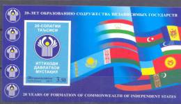 2011. Tajikistan, 20y Of CIS, S/s IMPERFORATED, Mint/** - Tagikistan