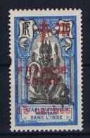 INDE: Yv 187 Maury 2320, MNH/**, NEUF **, Maury Cat Value € 125 Perfo Damage - India (1892-1954)