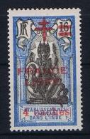 INDE: Yv 185 Maury 228, MNH/**, NEUF **, Maury Cat Value € 150 Signed/signiert/signé/ap Provato - India (1892-1954)