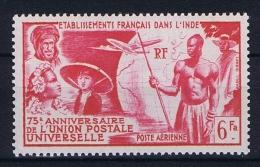 INDE: Yv Ae 21 MNH/** - India (1892-1954)