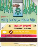 BANGLADESH(Urmet) - Hand Planting A Tree(reverse A, 1 Logo-no Urmet Patent), First Issue 50 Units, Used - Bangladesh