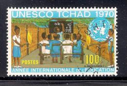 Chad 1970 SC# 226 - Chad (1960-...)