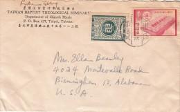 1958, LETTRE , CHINA, TAÏWAN, TAIPEI Pour ALABAMA USA  /5047 - 1945-... République De Chine