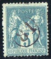 Oblitération Du Jour De L'An  - Cachet De Facteur  81 - 1876-1898 Sage (Type II)