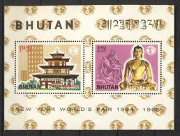 Bhutan 1965, World Exhibition *, MLH - Bhutan