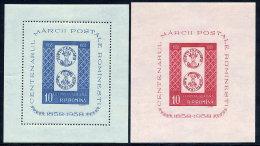 ROMANIA 1958 Centenary Of Romanian Stamps Blocks MNH/**.  Michel Blocks 40-41 - Blocks & Sheetlets