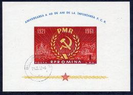 ROMANIA 1961 Communist Party 40th Anniversary Block Used.  Michel Block 49 - Blocks & Sheetlets