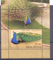 2013. Moldova, Kishinev Zoo,  S/s, Mint/** - Moldavie