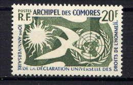 COMORES - N° 15**  - 10è ANNIVERSAIRE DE LA DECLARATION DES DROITS DE L'HOMME - Komoren (1950-1975)