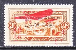 GREAT  LEBANON  CB 2  * - Great Lebanon (1924-1945)