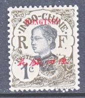 MONG TSEU  33    * - Mong-tzeu (1906-1922)