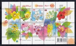 THAILANDE - THAILAND 2013 : Feuillet  Nouvel  An 2014 **   /  Mini Sheet  New Year  2014  MNH - Tailandia