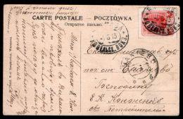 POLAND / At Russian Empire 1913 Railway Warsaw Kovel Station PC Aleje Ujazdowskie - ....-1919 Provisional Government