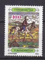 PGL AF317 - TURKMENISTAN Yv N°2 ** ANIMAUX ANIMALS - Turkménistan