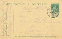 623/21 - Entier Belge Pellens Utilisé En Feldpost IV ARMEE - ROULERS (Belgien) 1915 Vers Allemagne - Esercito Tedesco