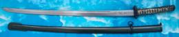 Shin Gunto (katana, Sword, Sabre) Type 95. 2ème WW - Knives/Swords