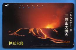 Japan Japon  Telefonkarte Télécarte Phonecard -  Volcan Volcano Vulkan Nr. 110 - 016 - Volcans