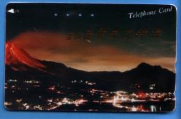Japan Japon  Telefonkarte Télécarte Phonecard -  Volcan Volcano Vulkan Nr. 110 - 011 - Volcans