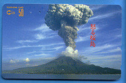 Japan Japon  Telefonkarte Télécarte Phonecard -  Volcan Volcano Vulkan Nr. 390 - 01712 - Volcans