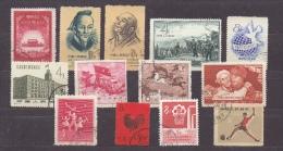 CHINE ENTRE N° 1088 ET 1268 (o)(YT) 13 TIMBRES VALEUR 10,70EUROS - 1949 - ... People's Republic