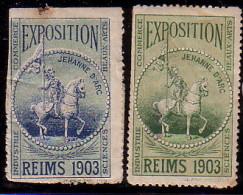 MARNE - REIMS - 2 VIGNETTES DE L'EXPOSITION DE 1903 - INDUSTRIE-COMMERCE-SCIENCES-BEAUX ARTS - Commemorative Labels