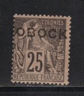 OBOCK N° 17 * - Unused Stamps