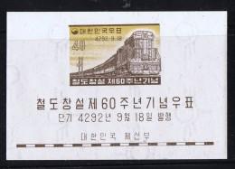 1959   60th Anniversary Of Korean Railroads  Imperf. Souvenir Sheet  Locomotive  Sc 293a  MNH - Corée Du Sud