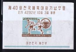 1959   National Athletic Meet  Imperf. Souvenir Sheet  Relay Race  Sc 294a  MNH - Korea, South