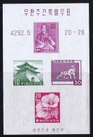 1959   Definitive Stamps   Imperf. Souvenir Sheet Of 4  Sc 291B MNH - Korea, South