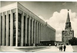 Moscou : Palais Des Congrès - Russia