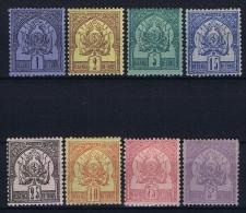 Tunesie: Yv 1- 8 MH/*, Maury Cat Value 1350 Euro - Tunisia (1888-1955)