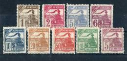 Honduras 1898. Yvert 84-91+86a ** MNH - Treni