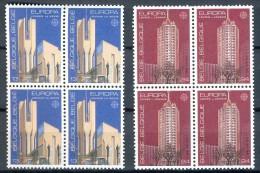 DEPART = FACIALE Belgium 2251 2252 Louvain-la-Neuve Leuven Europa 1987 En Blocs De 4 MNH XX - 1987