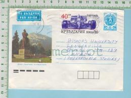Cover Flamme Sofia 1986  Mecanical Cancelation On 40 Cm + 5 Ct Via Air - Bulgarie
