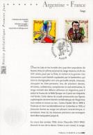 """2006 : Notice Officielle 1er Jour """" ARGENTINE-FRANCE / TANGO"""". N° YT 3932 3933. Parfait état ! - Emissions Communes"""