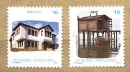 LOT MAC 1123 - Macedonia 2011 - Macedonian Towns (reg. Stamps) - Macedonia