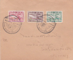Thailand  1925 Airmail Stamps On Cover - Thailand