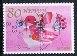 033 - Japan 2011 - Greetings Stamps - Self Adhesive - Used - Used Stamps