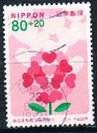 078 - Japan 2011 - Higashinihon Earthquake Relief  - Used - 1989-... Empereur Akihito (Ere Heisei)