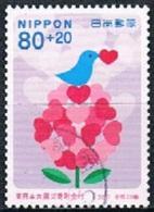 080 - Japan 2011 - Higashinihon Earthquake Relief  - Used - 1989-... Empereur Akihito (Ere Heisei)