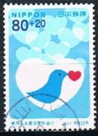 082 - Japan 2011 - Higashinihon Earthquake Relief  - Used - 1989-... Empereur Akihito (Ere Heisei)