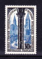FRANCE  1954  St Philibert Church  ,  Y&T   #   986,    Cv  6.00  E  ,    ** M N H , V V F - Francia