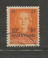 NEDERLAND 1953 Gebruikte Watersnood Zegel(s) 606  #862 - Period 1949-1980 (Juliana)