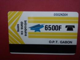 Phonecard Gabon  Used Rare - Gabon