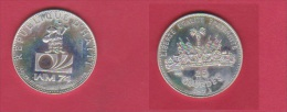 HAITI       //  25 GOURDES 1973        //  ETAT  SPL  //  KM # 103 - Haiti