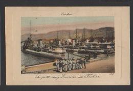 """DD / TRANSPORTS / BATEAUX DE GUERRE / MARINE FRANÇAISE / EXERCISE DES FUSILIERS DEVANT LE CONTRE TORPILLEUR """" COGNÉE """" - Warships"""