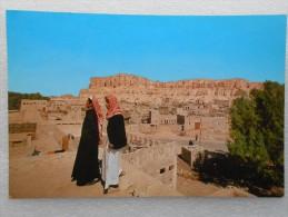 CP ARABIE SAOUDITE  Le Vieux Village D'AL HASSA ( Saudi Arabia ) écrite Et Timbrée - Arabie Saoudite