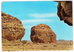 M1061 Saudi Arabia - Hejaz Mountainscape - Nice Stamps Timbres Francobolli / Viaggiata - Arabie Saoudite