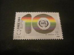 K8213-  Stamp MNh-   PRC  China- 1989-SC. 2220- Asia-Pacific Telecommunity - 1949 - ... People's Republic
